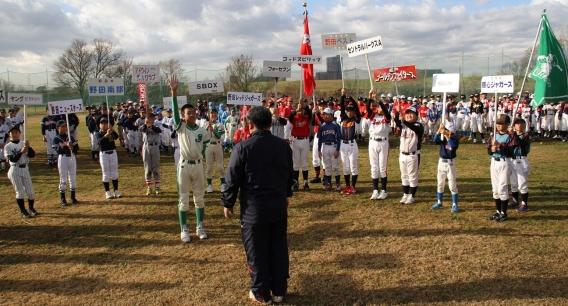 軟式少年野球大会の開会式を開催しました