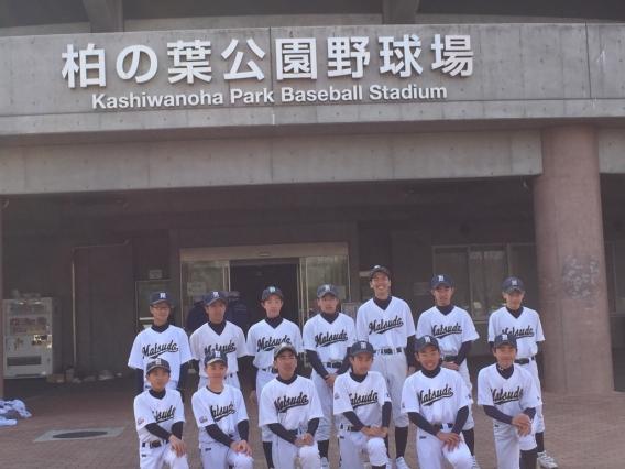 第41回関東連盟春季大会が開幕しました!
