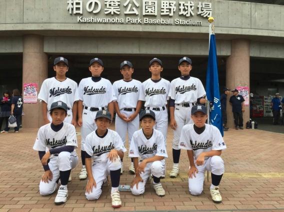 第41回関東連盟秋季大会が開幕しました!
